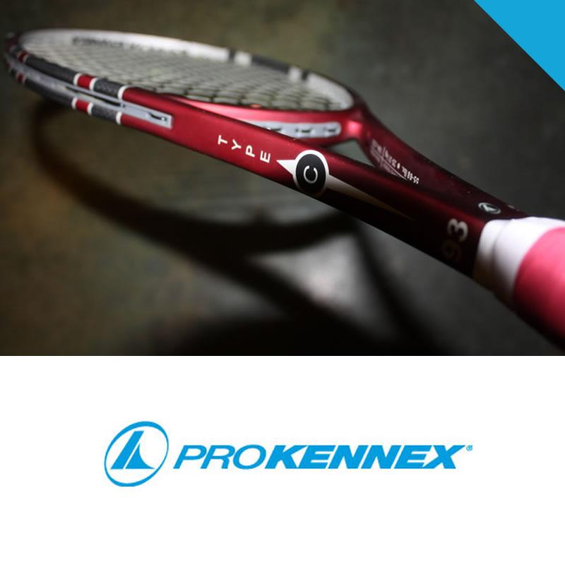 Pro Kennex